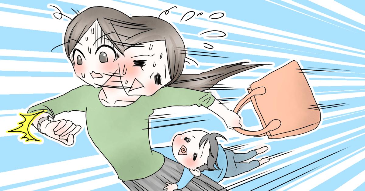 ママ友から注意2