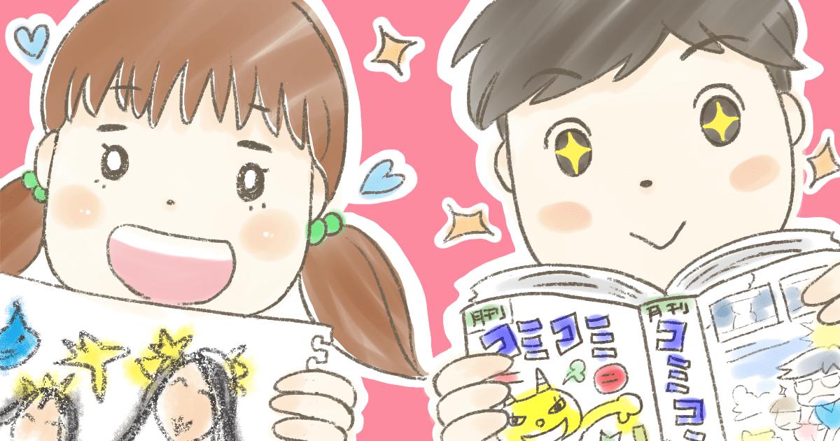 ママスタイラスト3 (1)