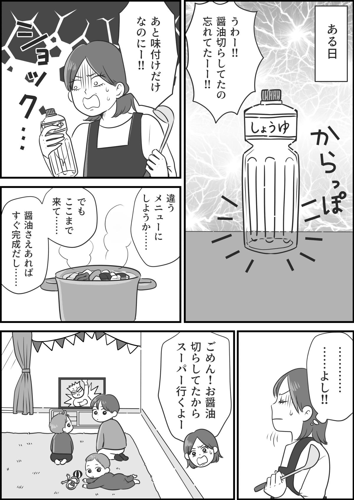 コミック_001