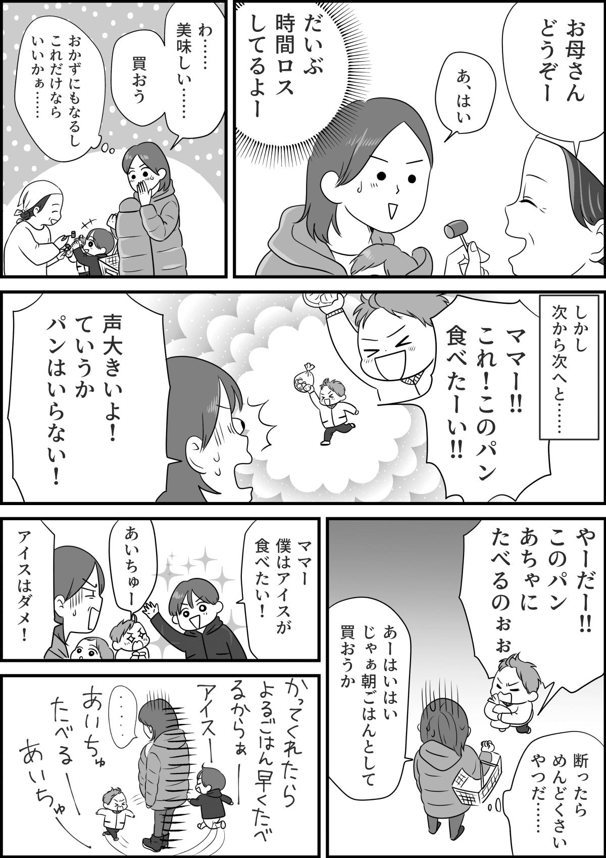 コミック_003