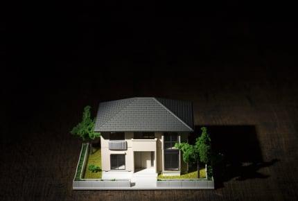 注文住宅の家を「建て直したい!」と嘆くママ。こだわりを持たないシンプルな家に住むことは情けないこと?