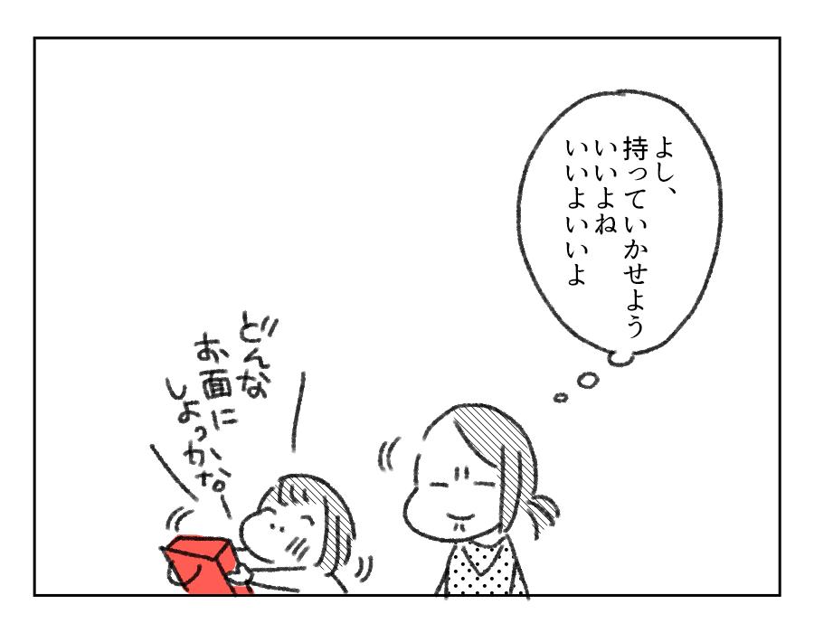 心配しすぎママ