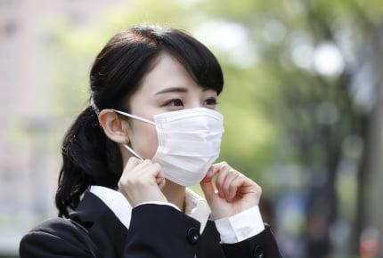 2020年1月新型コロナウイルスが世界に拡散中。自分と家族の身を守るためにできる対策とは