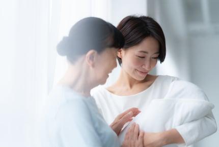"""出産後に義母からの「産んでくれてありがとう」の言葉。実は""""モヤっとした""""ママはいますか?"""
