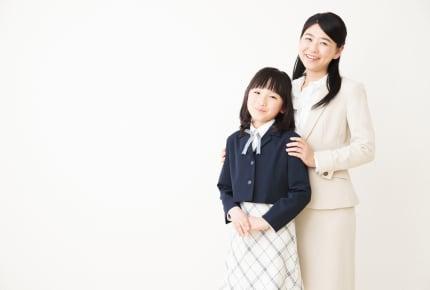 小学校6年生女子、卒業式に着るきちんと服はどこで探した?