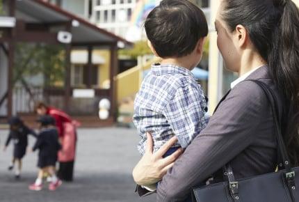 子どもの保育園が決まったのはいいけれど復職が不安。ママがスムーズに仕事に戻る方法とは