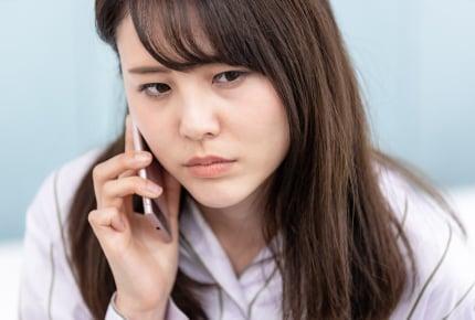 旦那が3日帰宅せず音信不通。旦那と連絡を取ることよりも先にママがすべきことは