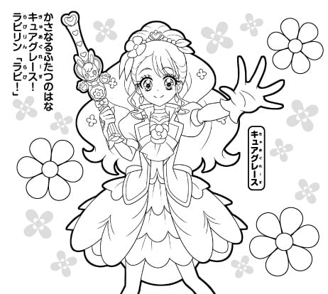 @ABC-A・東映アニメーション パターン A