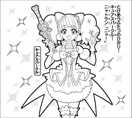 @ABC-A・東映アニメーション パターン C