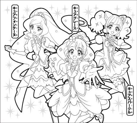 @ABC-A・東映アニメーション パターン D
