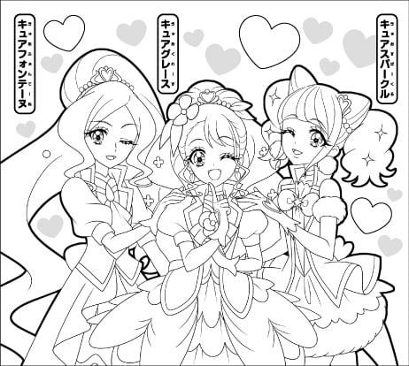 @ABC-A・東映アニメーション パターン E