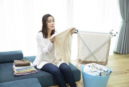 「男の子だから洗濯物が多い」って本当?男女の洗濯物事情