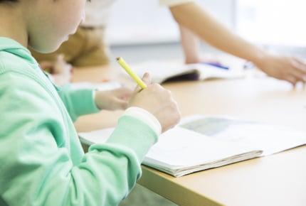 学年が上がるときノートは新調する?残りがあれば引き続き使わせる?