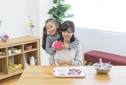 子どもがもらう手作りバレンタインチョコに抵抗感はある?親同士の関係、衛生面などの回避法は