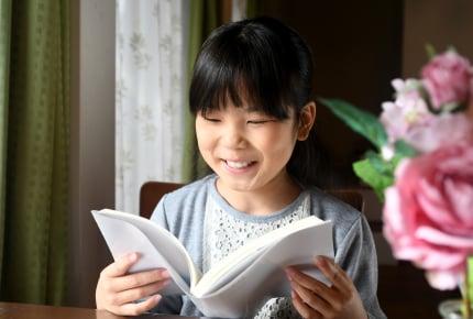 音読の宿題は毎日すべきなの?ママたちが子どもに音読をさせる「なるほど」な理由とは