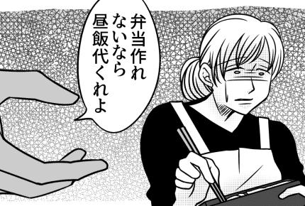 家族3人、月4万円の食費は妥当?つわり中なのに節約のためお弁当を作るママに同情の声殺到