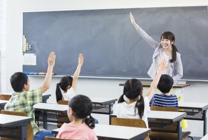 面談で「もっと積極的に」と先生が……おとなしい小学生ってダメですか?