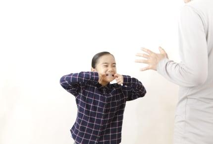 旦那に反抗的な態度を取る5歳の娘。原因は何?どう対処すればいいの?