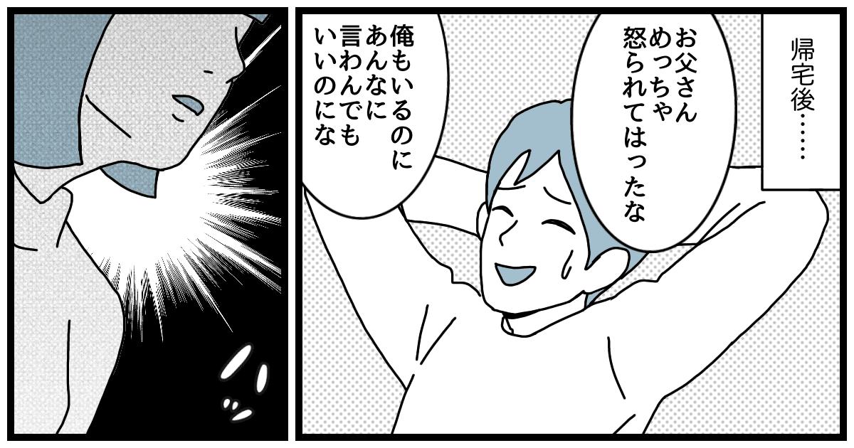 石油ストーブ3