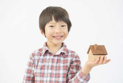 遊びに来た子どもの友達に「家が狭い、小さい」と言われたら?ママたちの上手な返し方