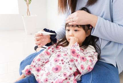 朝になって子どもの熱が下がっていたら幼稚園に行かせる?しっかり休ませないと他の子に迷惑がかかる可能性も