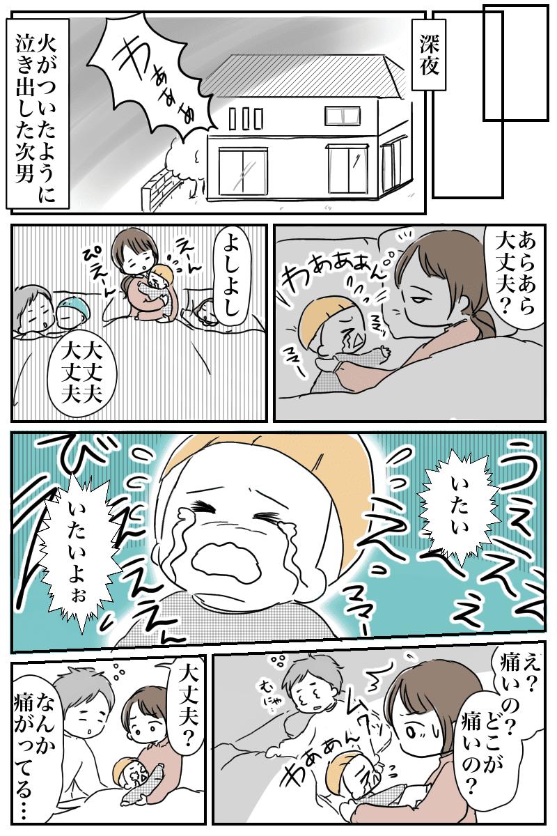 泣く 前 赤ちゃん 寝る