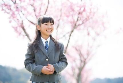 小学校5年生で制服が小さくなってしまった!?制服を新調すべきなの?