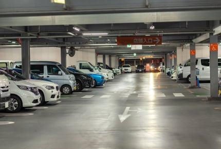 「車、どこに止めたっけ!?」車の置き場所を忘れないためのアイデア5選