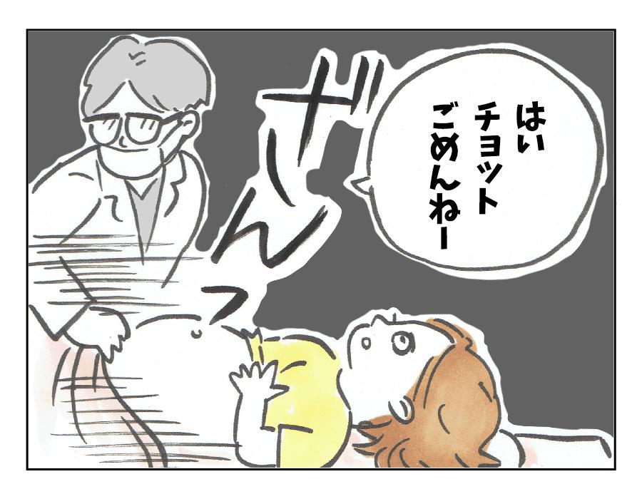 経腹エコー3