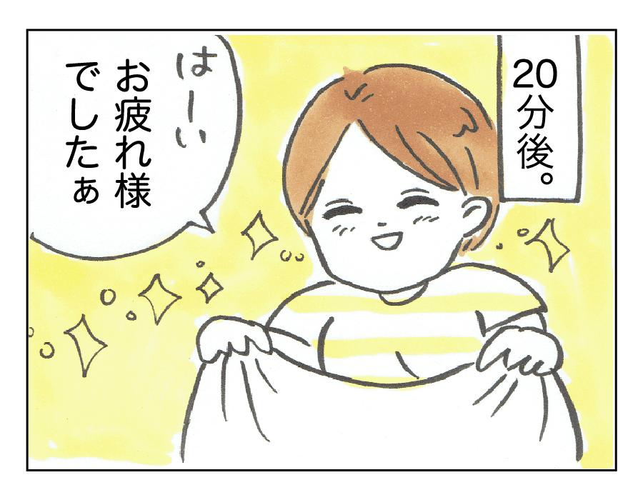 マッサージ師3