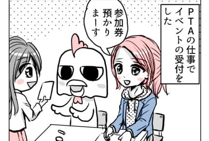【ママ友0人育児道19・20話】勝手にママ友オーディション? #4コマ母道場