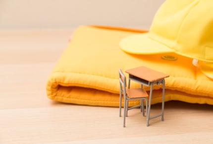小学校の準備品の中に「防災頭巾」はある?用意する人はどんなものを用意するの?