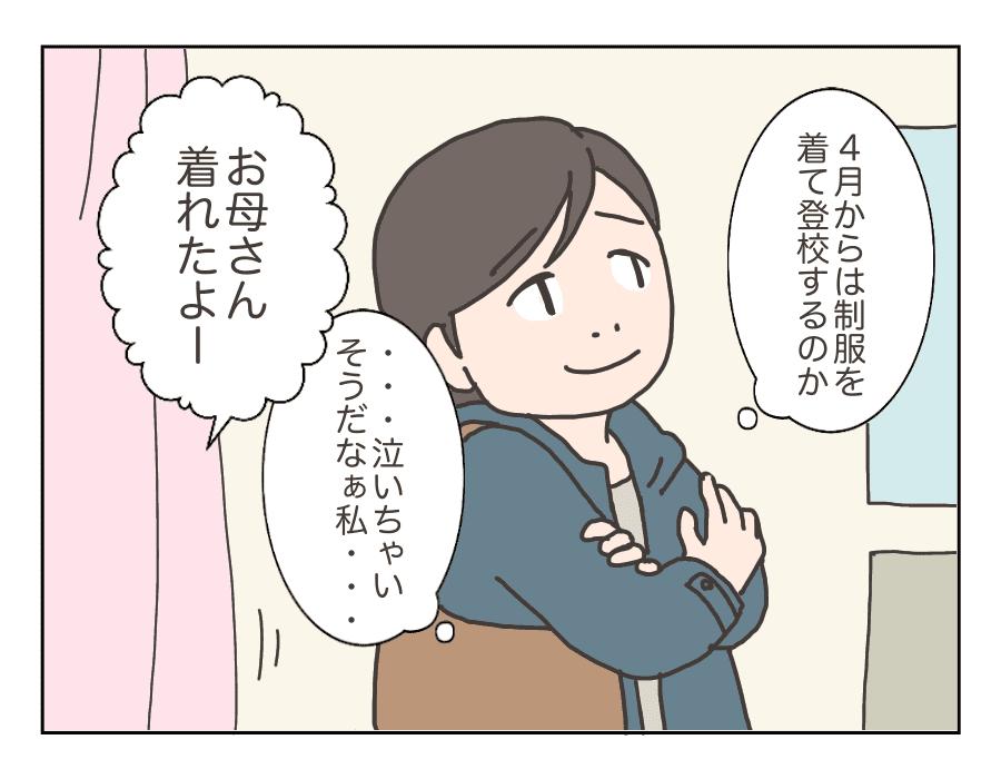 Michika_0902