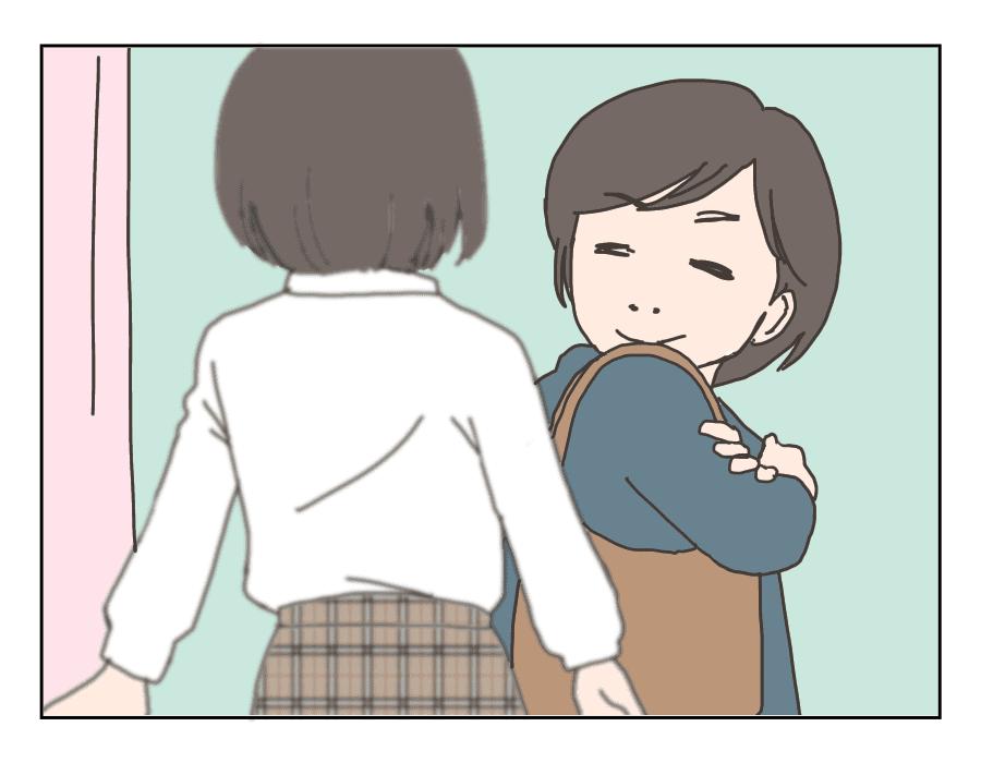 Michika_0903