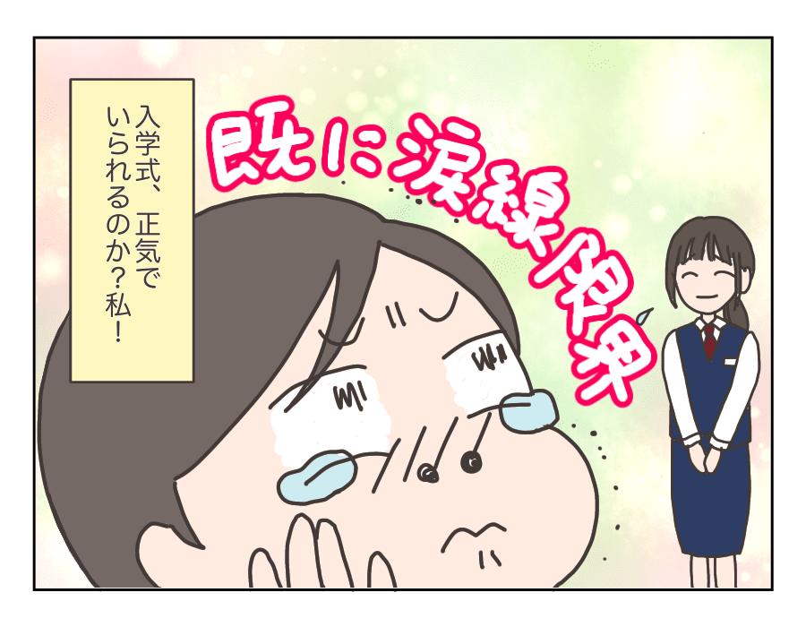 Michika_0904