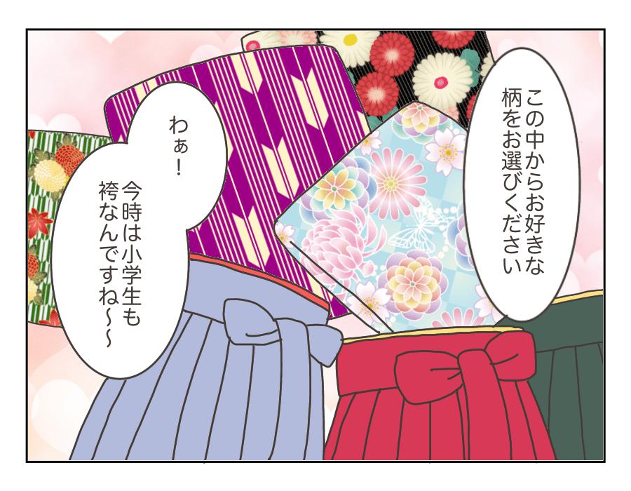 Michika_1002