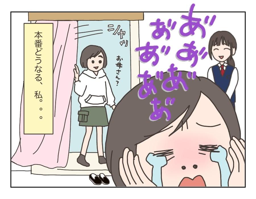 Michika_1004