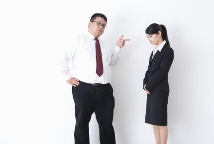 好きな子にちょっかいをだす小学生男子のような上司に困惑。上手なかわし方とは……