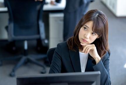 悪口は日常茶飯事。雰囲気が悪すぎる職場で働くママの苦悩とは