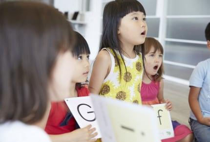 恥ずかしがりやで人見知りの4歳の子に自信をつけさせたい……初めての習い事のおすすめは?