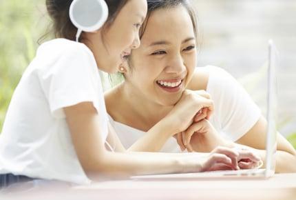 臨時休校時に頼れるオンライン学習サービスは?経済産業省「#学びを止めない未来の教室」を公開