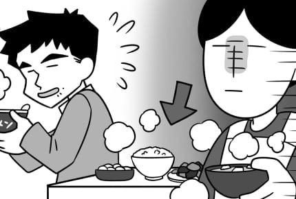 用意した夕食を食べずカップラーメンを食べる旦那、どう対応すべき?