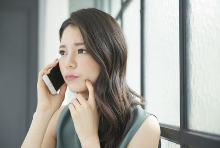 学校の連絡網、電話をしても次の人が出なかったらどうしたらいい?