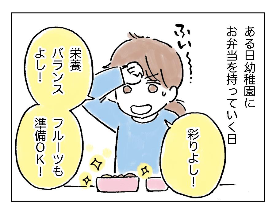 23話-1