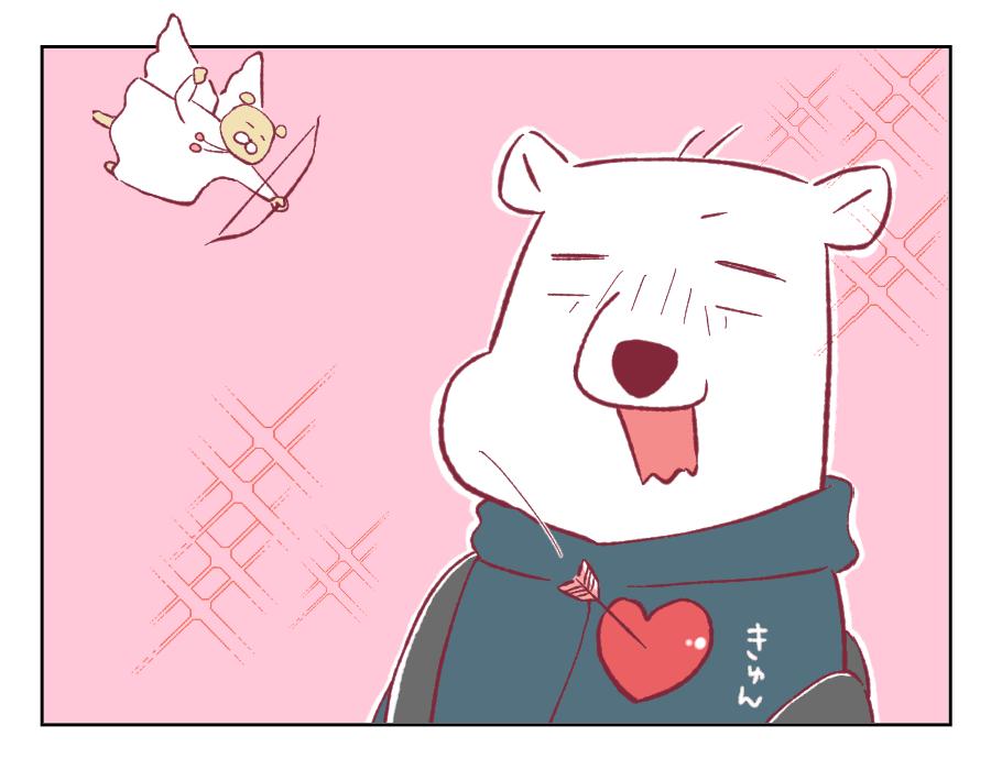 4コマ漫画56-3
