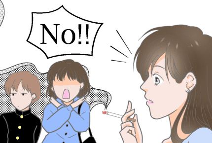 ママ友に「子どもの前でタバコを吸わないで」と注意された。ママたちが考える喫煙マナーとは