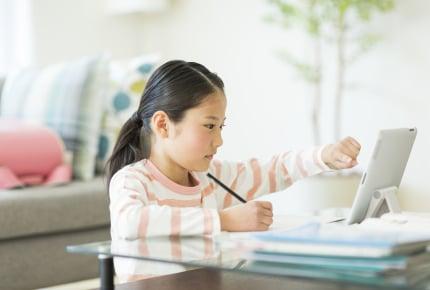 臨時休校になった子どもたちへ。自宅学習ができる無料サイトをまとめました!