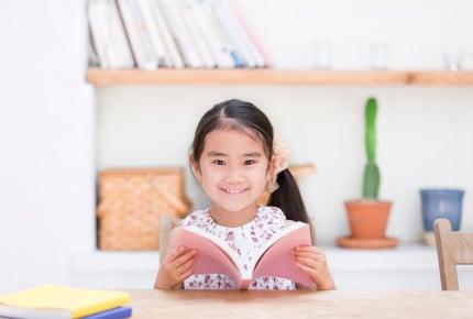 小学校低学年、お子さんはどんな本を読んでいますか?子どもを魅了する人気シリーズをご紹介