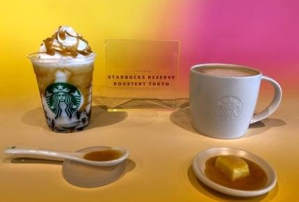 スターバックス新作は、キャラメルとバターの香ばしさがたまらない!「バタースコッチ コーヒー ジェリー フラペチーノ®」と「バタースコッチ ラテ」
