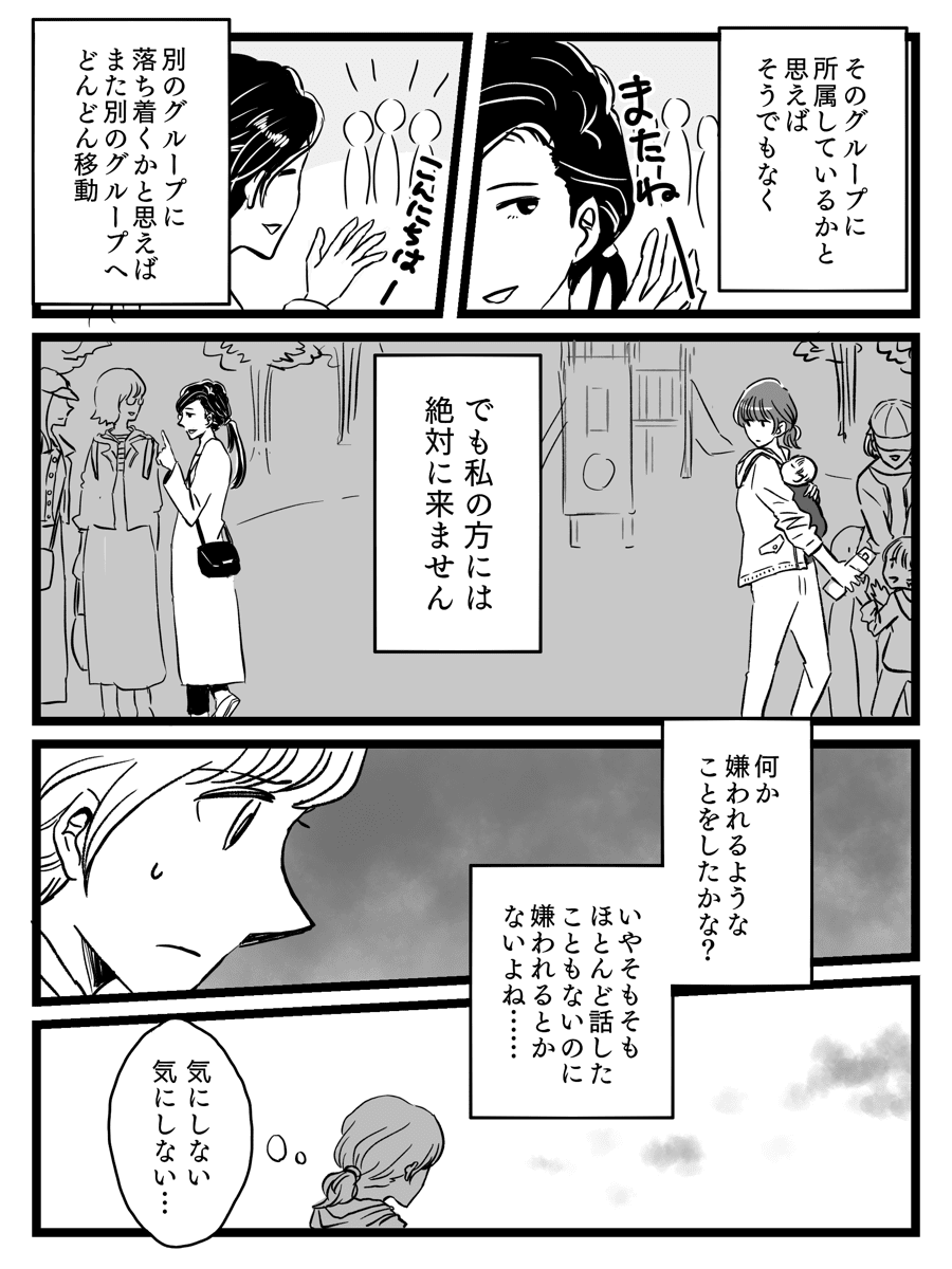 IMG_4352